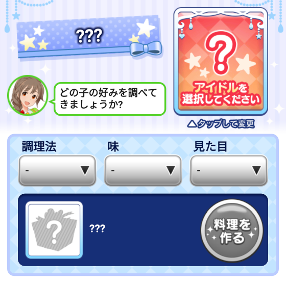 event04-pic01.png