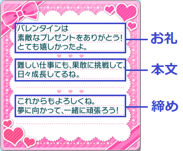 event07-pic02.png